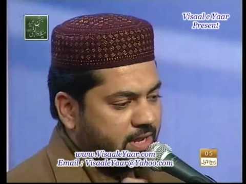 Urdu Naat(Eid e Milad e Mustafa)Sarwar Naqshbandi.By  Naat E Habib