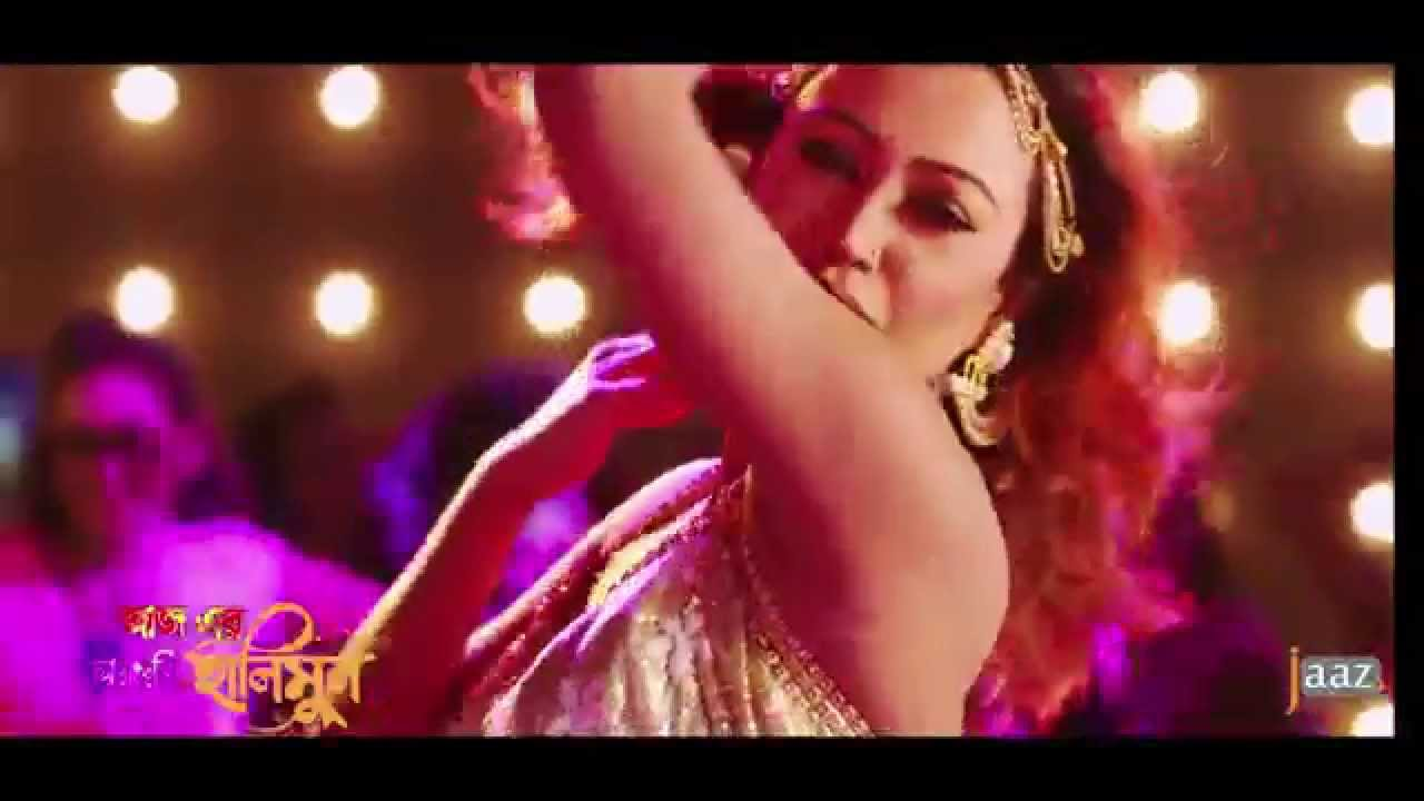 Dushtu Dushtu Paglami | Bipasha | Honeymoon Movie Item Song 2014