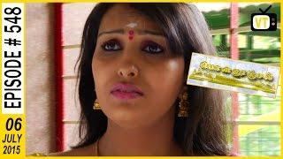 Ponnoonjal 06-07-2015 Suntv Serial | Watch Sun Tv Ponnoonjal Serial July 06, 2015