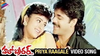 Priya Raagale  - Hello Brother