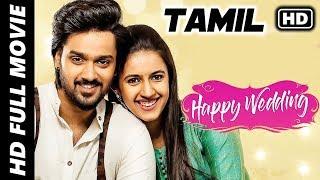 Happy Wedding Full Movie In Tamil  Sumanth Ashwin, Niharika Konidela  Tamil Latest Movies 2019