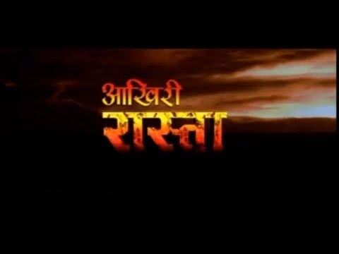 Aakhiri Rasta [Blockbuster Bhojpuri Movie]Feat.All Stars Of Bhopjpuri Industry