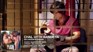 Chal Utth Bandeya Full Audio Song from Do Lafzon Ki Kahani | Randeep Hooda, Kajal Aggarwal