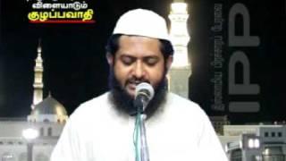 PJ Quran – Mufti Umar Sharif-3
