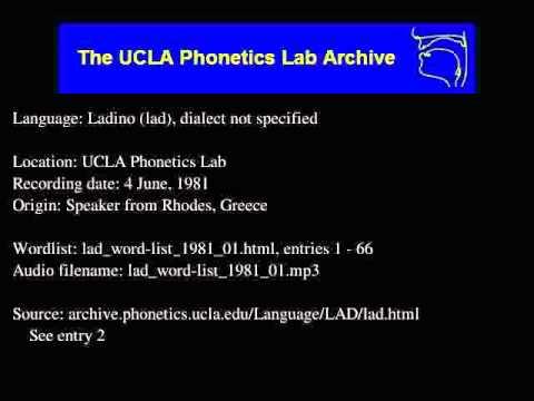 Ladino audio: lad_word-list_1981_01