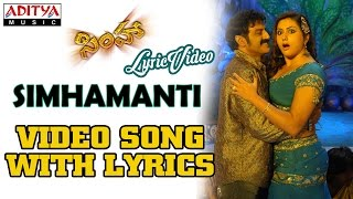 Simhamanti Video Song With Lyrics || Simha