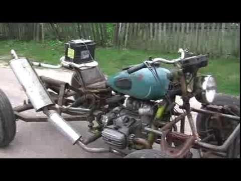 DMS2.0 Квадроцикл из МТ(Днепр) тест драйв! .  ATV.