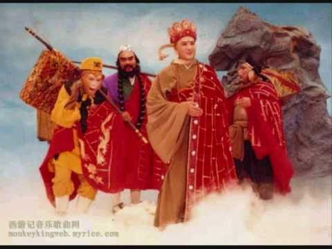 Journey To The West OP Complete Version