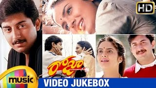 Roja Movie Songs Jukebox