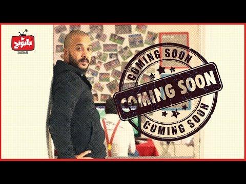 فيديو ترويجي لبرامج كوميدية اردنية من شركة بابونج