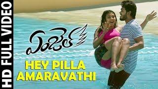 Hey Pilla Amaravathi Full Video Song | Angel