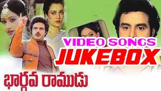 Bhargava Ramudu Video Songs Jukebox
