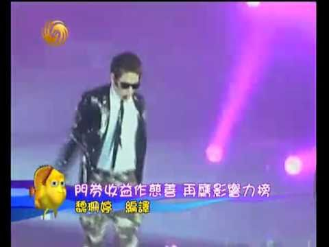 [Rain (Bi) News]110510 Phoenix_Era Big Storm_'The Best' 2011 Rain Asia Tour in Thailand
