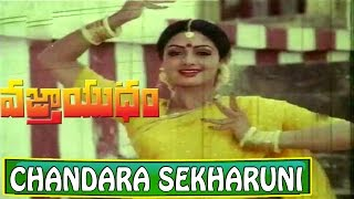 Chandara Sekharuni Video Song - Vajrayudham