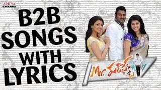 Mr. Perfect Back To Back Full Songs With Lyrics