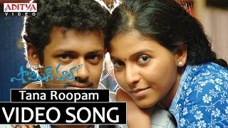 Tana Roopam Video Song - Shopping Mall
