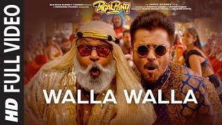 Walla Walla | Pagalpanti