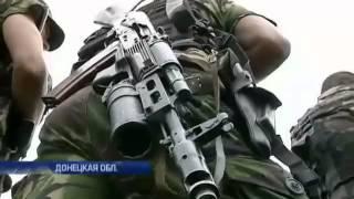 Украинцы собирают деньги на бронежилеты
