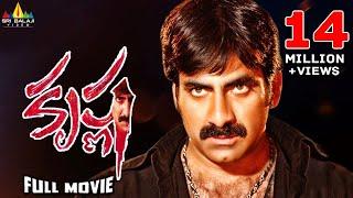 Krishna Telugu Full Movie  Ravi Teja, Trisha, Brahmanandam  Sri Balaji Video