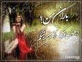 Haidar Salim New Song 2014