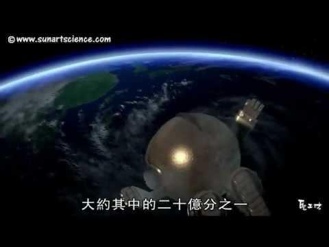 1-2 從從 唐從聖配音 太陽的能量