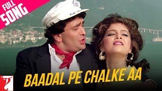 Baadal Pe Chalke Aa - Full Song | Vijay