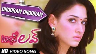 Dhooram Dhooram Video song   100 % Love