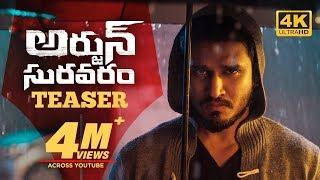 Arjun Suravaram Teaser