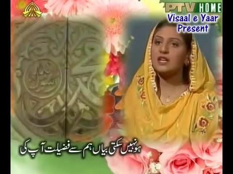 Qasida Burdah Sharif In Ptv.By Naat-e-Habib
