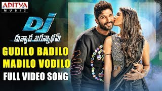 Gudilo Badilo Madilo Vodilo Full Video Song  DJ Video Songs  Allu Arjun  Pooja Hegde  DSP