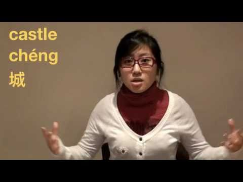 Learn basic chinese mandarin beginners survival phrases