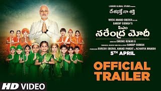 PM Narendra Modi | Official Telugu Trailer