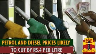 Watch Diesel and Petrol Prices Likely to be Cut by Rs 4 Per Litr Thanthi tv News 31/Jul/2015 online