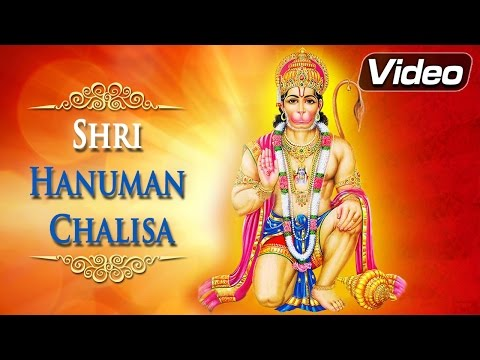 Bhakti Songs Collection- Shri Hanuman Chalisa