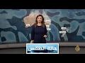 النشرة الجوية الثانية 2017/2/19  - نشر قبل 5 ساعة
