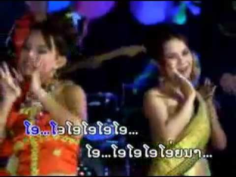 ເພງລາວ เพลงลาว - Lam Saravan