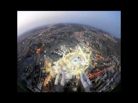RUKJE (Sherim me Kur'an) - Reciton Shejkh Yassir al Dosari