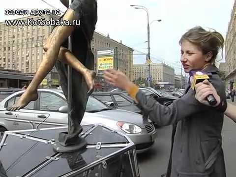 пьяная в умат телка дает интервью, или обкуренная ;))