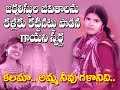 Telangana journalists union 1st state meeting song by swarna