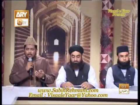 URDU NAAT(Mahboob e Aali par)SYED SABIH REHMANI.BY  Naat E Habib