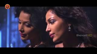 Yedoga Vundi Full Video Song - Aakasamlo Sagam