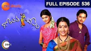 Gorantha Deepam 17-12-2014 ( Dec-17) Zee Telugu TV Serial, Telugu Gorantha Deepam 17-December-2014 Zee Telugutv