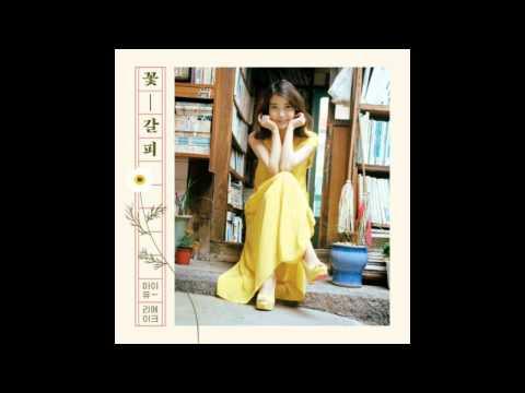 Kung Ddari Sha Bah Rah (Feat. Clon)