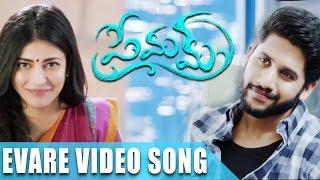 Evare Video Song - Premam