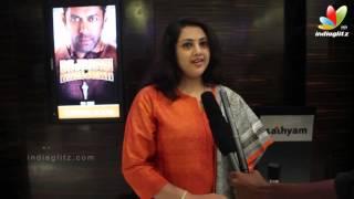 Watch Celebrities at Papanasam Premiere Show | Meena, Pooja Kumar, Vijayakumar Red Pix tv Kollywood News 06/Jul/2015 online
