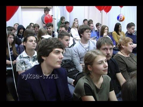 В металлургическом техникуме наградили лучших студентов