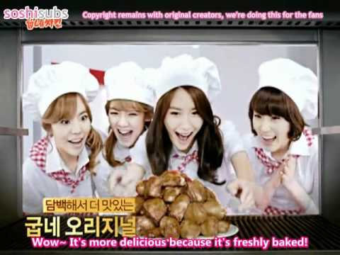 Goobne Chicken CF (30s) - SNSD [2011.05.01] (en)