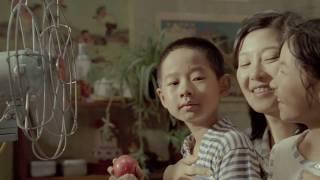 Aftershock - Trailer [HD]