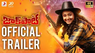 Jackpot Telugu - Official Trailer