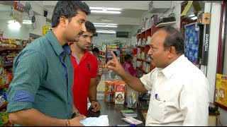 Deivamagal 14-11-2013 | Suntv Deivamagal November 14, 2013 | today Deivamagal tamil tv Serial Online November 14, 2013 | Watch Suntv Serial online